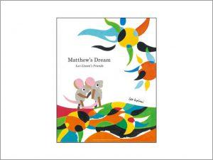 レオ・レオニ Matthew's Dream