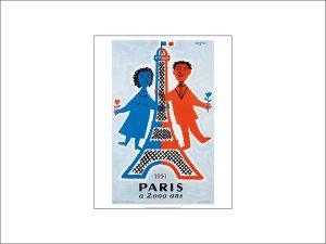 レイモン・サヴィニャック パリ誕生2000年記念 [Paris a 2000 ans]
