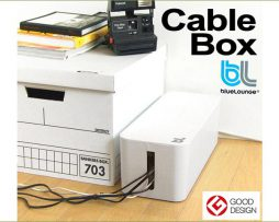 blue lounge CABLE BOX
